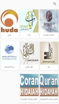 Islamic Channels apk screenshot