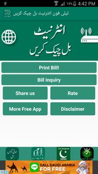 Check Telephone DSL bill poster