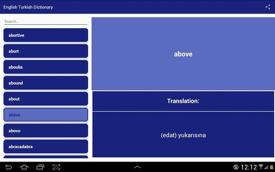 English Turkish Dictionary screenshot 3