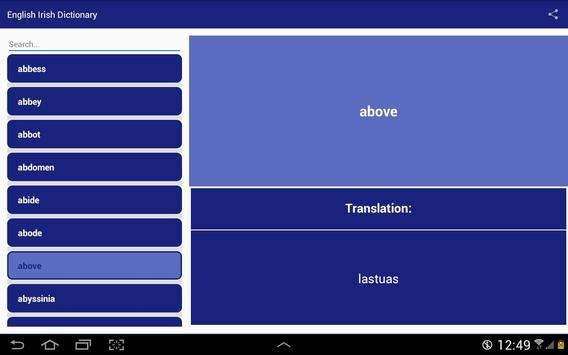 English Irish Dictionary screenshot 3