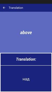 English Russian Dictionary screenshot 2