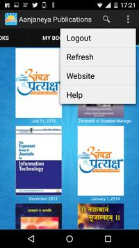 Aanjaneya e-SHOP screenshot 4