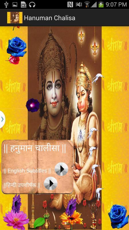 Hanuman chalisa-meaning &video apk download free entertainment.