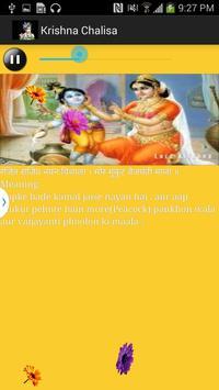 Krishna Chalisa-Meaning &Video screenshot 2