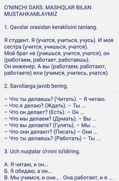 Rus tili. Birinchi bosqich screenshot 4