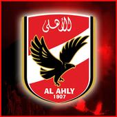 Al Ahly SC : titres, paroles,news..sans internet icon
