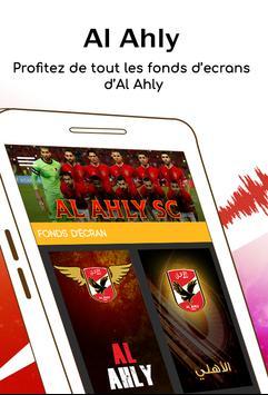 Al Ahly SC : titres, paroles,news..sans internet screenshot 6