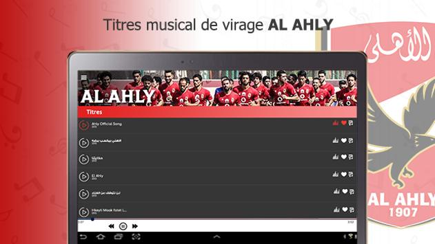 Al Ahly SC : titres, paroles,news..sans internet screenshot 8