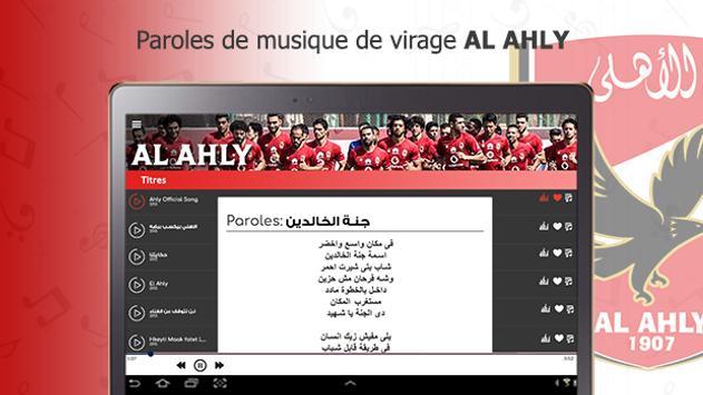 Al Ahly SC : titres, paroles,news..sans internet screenshot 9