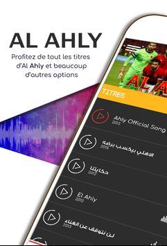 Al Ahly SC : titres, paroles,news..sans internet poster