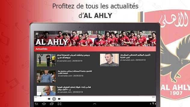 Al Ahly SC : titres, paroles,news..sans internet screenshot 13