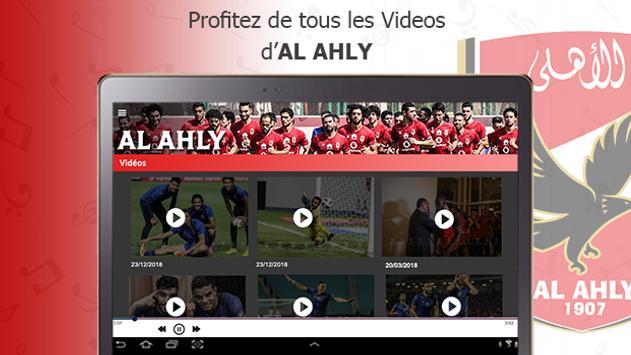 Al Ahly SC : titres, paroles,news..sans internet screenshot 12