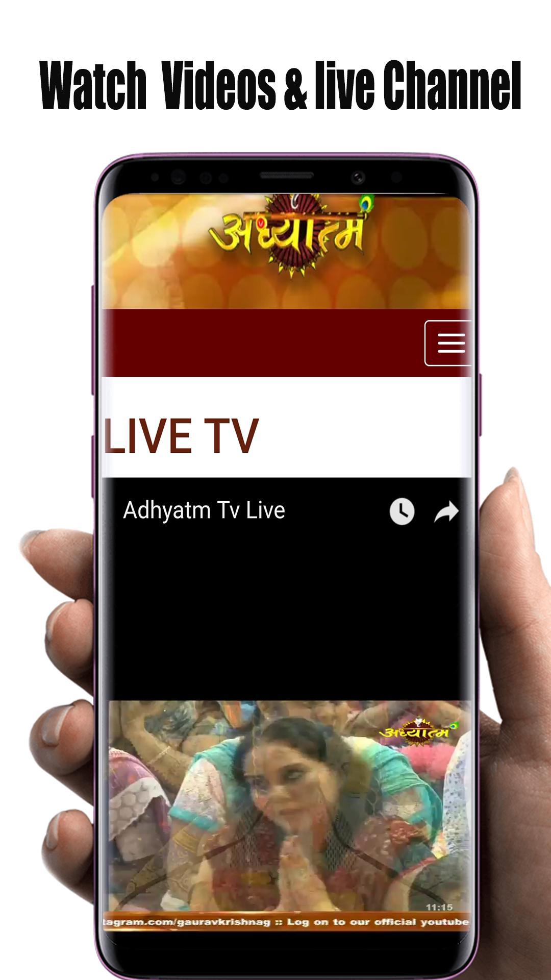 Dharma:Aastha TV,Sanskar,Sadhna,Lakshya &allRating for