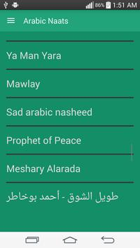 Islami Naats apk screenshot
