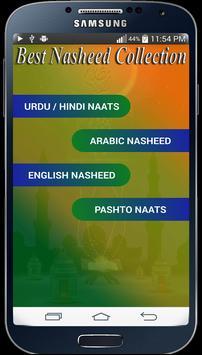 latest 12 rabi ul awal naats 2018 screenshot 3