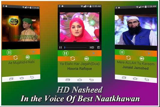 latest 12 rabi ul awal naats 2018 screenshot 1