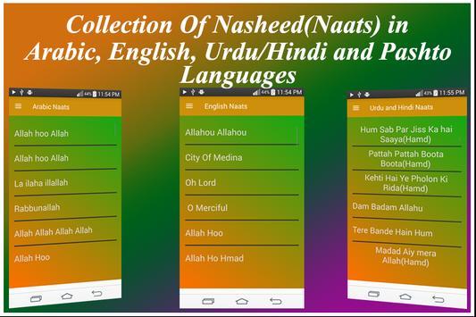 latest 12 rabi ul awal naats 2018 screenshot 2
