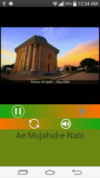 latest 12 rabi ul awal naats 2018 screenshot 4