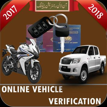 Vehicle Verification All Pakistan 2017-18 poster