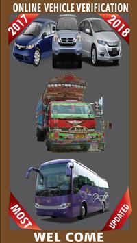 Vehicle Verification All Pakistan 2017-18 screenshot 1