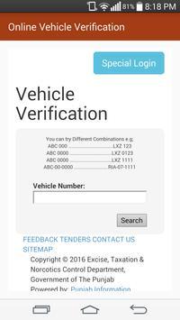 Vehicle Verification All Pakistan 2017-18 screenshot 4