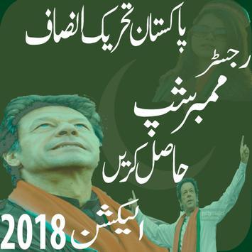 PTI Membership poster