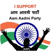 AAP Profile Maker icon