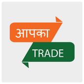 Aapka Trade Cashless Apnao icon