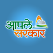 Aaple Sarkar icon