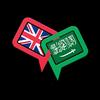 English4arb icon