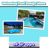 Swimming Pool Design Ideas icon