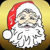 A Christmas Spirit Match: Free icon