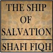 Shafi Fiqh Book for Android - APK Download