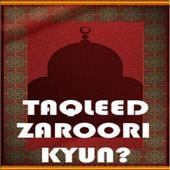 TAQLEED ZAROORI KYUN ? icon