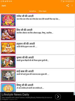 Bhajan Songs MP3 audio and Hindu GOD Wallpapers. screenshot 9