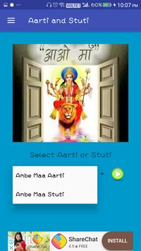 Ambe Maa Aarti and Stuti screenshot 1