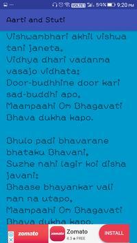 Ambe Maa Aarti and Stuti screenshot 4