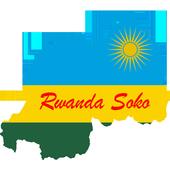 Rwanda Soko icon