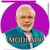 Narendra Modi New Note App icon