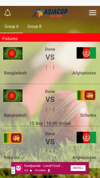 Asis Cup UAE 2018 Live (Aazmi Softsol) screenshot 4