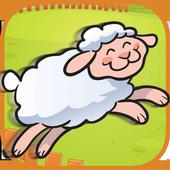 Jungle Sheep Jump icon