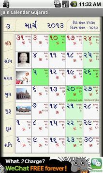 Jain Calendar Gujarati poster
