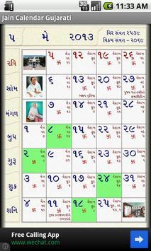Jain Calendar Gujarati apk screenshot