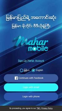 Mahar poster