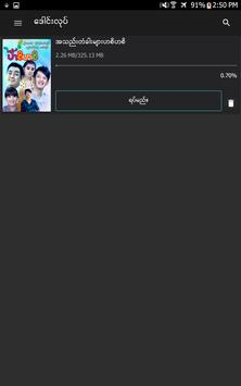 Mahar apk screenshot
