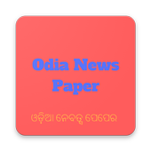 Odia News Papers - All India icon