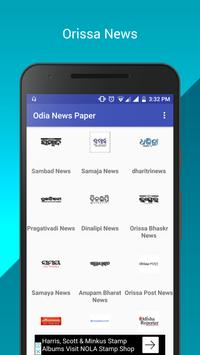 Odia News Papers - All India poster