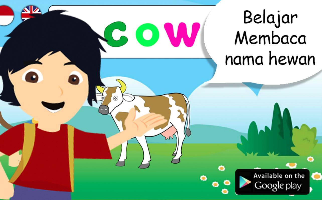 Abc shiva for android apk download.