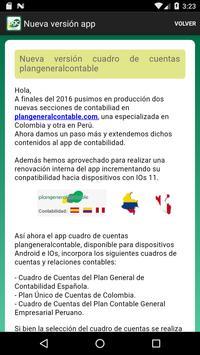 7 Schermata Cuentas Plan General Contable