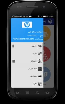 نیسان بتن apk screenshot